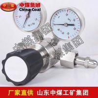 气瓶减压器,气瓶减压器产品性能,ZHONGMEI