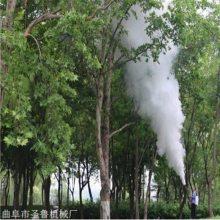 喷射烟雾弥雾机 汽油脉冲弥雾机 圣鲁牌