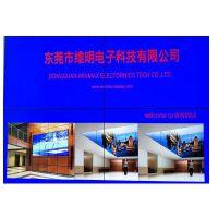东莞市维明电子科技有限公司