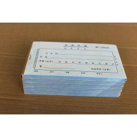 信阳费用报销单单联印刷 无碳复写纸票据定制 送货单三联定做