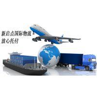 国际物流空运深圳到迪拜DUBAI直飞一级国际货运代理物流国际专线