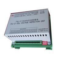 许继电池巡检单元FXJ-21现货供应 价格合理 直流屏配件 技术资料