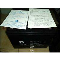 赛能蓄电池JMF-12-65厂家报价