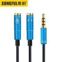 M2单孔笔记本电脑耳麦二合一转接线耳机麦克风2合1音频头分线器