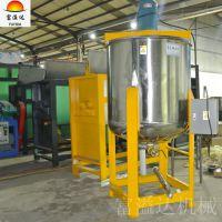东莞富溢达化工搅拌罐、电动液体搅拌机、加热搅拌桶 现货热销