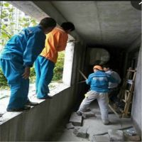 小体积,效率高切墙机 切割门窗机 大功率混凝土钢筋切割机