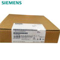 现货西门子6ES7288-1SR20-0AA0现货 S7-200SMART CPU SR20