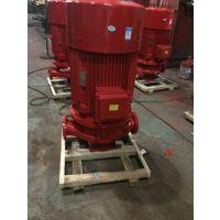 众度泵业沈阳立式消防泵成套设备 XBD1.25/44.4-125L-100 11KW 不阻塞