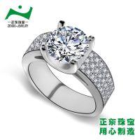 广州纯银饰品加工厂 高端微镶钻石首饰加工 正东珠宝意大利品牌签约10年代工合作