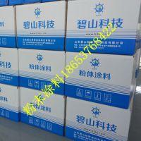 山东厂家直销管道专用重防腐粉末涂料,塑粉