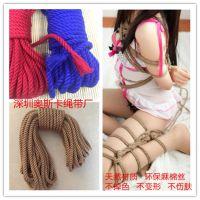 SM绳情趣绳,情趣捆绑绳,情侣游戏绳,情趣调教绳