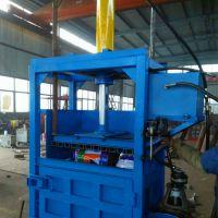 固定式牛皮纸打包机 立式棉花液压打包机 重型铁丝液压压缩机