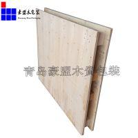 【青岛豪盟木业】木质托盘 木质托盘价格低 木托盘的价格