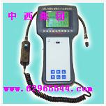 中西供便携式六氟化硫定量检漏仪/便携式SF6定量检漏仪 型号:CFL-85库号:M207287