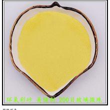 专业供应环氧彩砂美缝玻璃微珠 填缝剂专用烧结彩色玻璃微珠