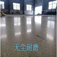 惠州车间钢化地板、惠城区地面起灰处理--硬度靠谱