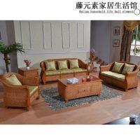 天津藤编家具藤椅沙发供应现代酒店沙发8801