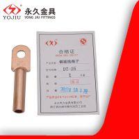 DT铜接线端子接线鼻 永久直销 接线端子铜鼻子铜端子DT-10