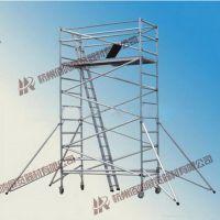 微小型折叠铝合金快装脚手架 移动便携工程装修爬梯平台升降马凳