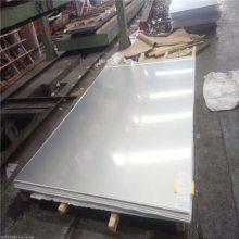 SUS301不锈钢板1.0mm特硬不锈钢平板