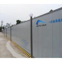 成都市政工程施工临时围挡 交通PVC彩钢围挡