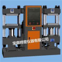 宝鼎仪器(在线咨询),全国压片机,实验室压片机