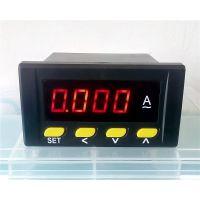 数显电流表96x48 智能单相电流表 交流单相电流表 PA194I-5X1量程变比可设