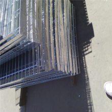 平台钢格板批发 重型钢格板沟盖 排水沟盖板