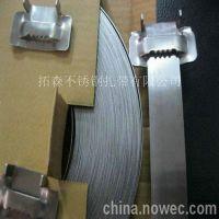 郑州不锈钢扎带,不锈钢盘带,自锁式捆绑带,量大价优