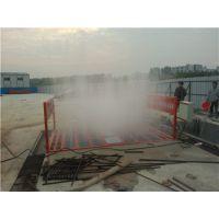 桦甸市供应煤场洗轮机煤场自动洗车平台煤场洗轮机厂家报价