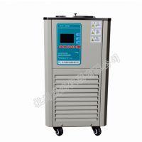 低温恒温循环泵低温冷却循环机DLSB-50/20