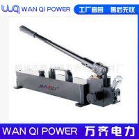 HP-70/160超高压手动液压泵