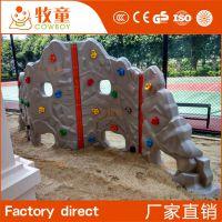 儿童乐园设施户外拓展训练器材攀岩墙 室外儿童游乐攀岩架定制