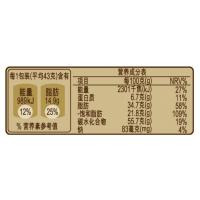 预包装食品标签,食品预包装标签 规格定制