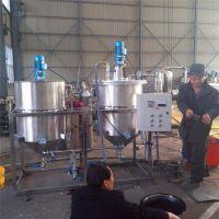 新豫星厂家食用油精炼机设备 售后终身有保障