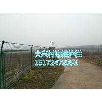 黄陂大兴村果蔬种植基地围栏网 武汉博达厂家直销蔬菜基地围栏
