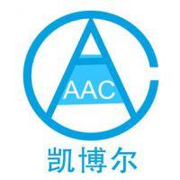 芜湖凯博环保科技股份有限公司