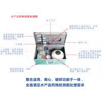 广州11批水产品抽检不合格 检出氯霉素和隐性孔雀石绿
