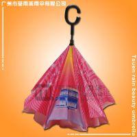 【广告雨伞厂】定制-数码印反向雨伞 直杆伞
