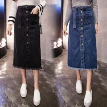 哪里有夏季新款A字裙批发广州厂家刺绣高档纯棉牛仔半身裙几元批发