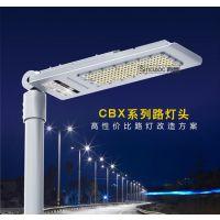 sinozoc兆昌LED节能改造路灯ZCCBX挑臂路灯头6米方式新款150w