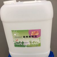 甲醛清除剂 装修除味剂 安居乐G20环保部大气治理保障单位 除臭剂厂家