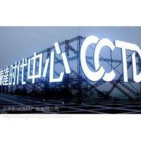 北京通州区漷县镇 楼顶烤漆大字 楼顶大字冷成型 13261550880