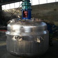 天沃不锈钢反应釜不锈钢反应釜蒸汽加热反应釜