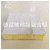 A级超细玻璃棉条复合板 盈辉玻璃棉保温板厂家