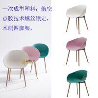 供应众晟家具ZS-LUMI塑料休闲接待餐椅