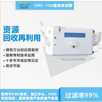 锐新环境 小型油烟净化器 机床净化器 CNC车床设备处理机