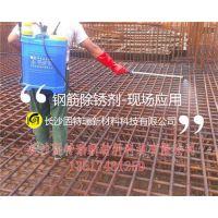 钢筋除锈剂全套技术配方转让-金属除锈剂全套技术配方转让