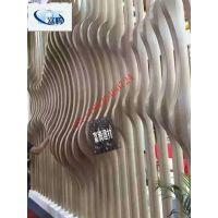 优质背景墙 弧形铝方通 造型背景墙 凹形方通