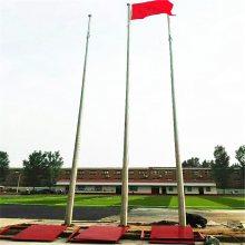 金聚进 山东济南大型广场不锈钢锥形户外旗杆 不锈钢旗杆定制